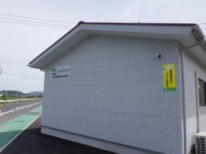 通学路見守りカメラ設置西日本通信工事株式会社